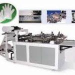 دستگاه تولید دستکش