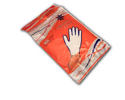 دستگاه دستکش کف طوسی