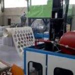 کارخانه تولید دستگاه تولید دستکش کوچک