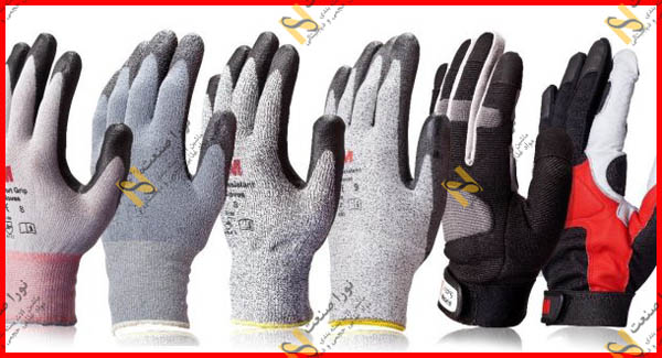 انواع دستکش کار و ایمنی